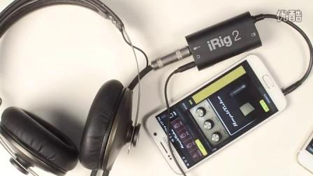 iRig 2 - 吉他接口评测