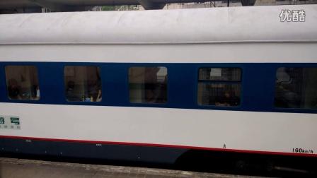广铁广段SS8-0208 牵引Z138 广州至乌鲁木齐南 株洲站一道发车!