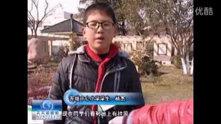 高淳电视台报道我校八礼四仪活动