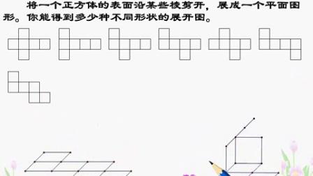 深入浅出初中数学教辅软件七年级上同步学习软件教学视频介绍.flv