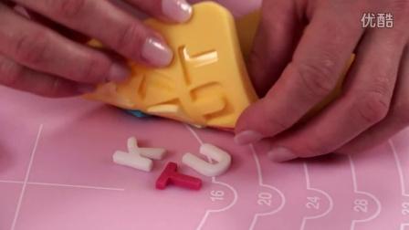 Tescoma硅胶翻糖模具(型号:633054,633055,633058,633059)