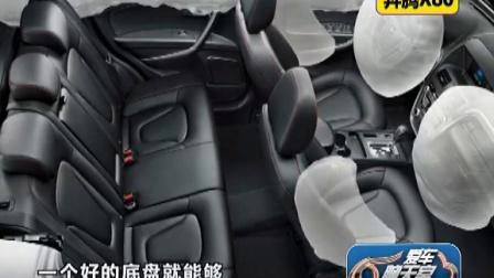 一汽奔腾X80质量和性能怎么样?值得购买吗?