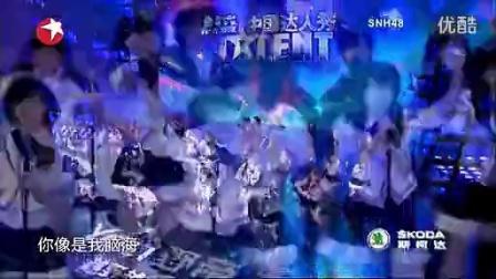 SNH48-无尽旋转
