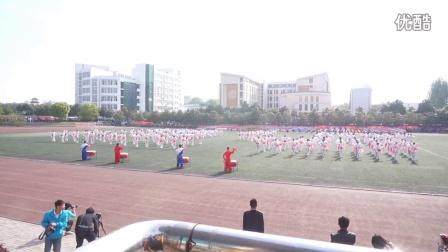 信阳师范学院第三十四届春季运动会开幕式 腰鼓表演