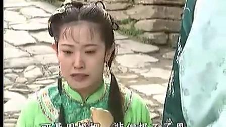 龙飞凤舞剑无痕 - 第10集