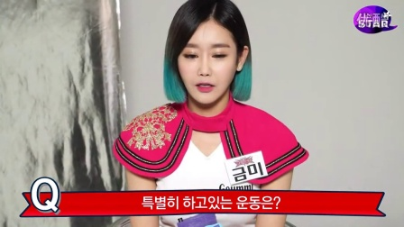 Crayon Pop Geummi _ Interview @ 150423 TheSTAR 1080p