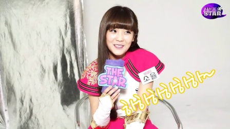 Crayon Pop Soyul _ Interview @ 150423 TheSTAR 1080p
