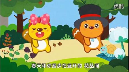 小苹果筷子兄弟mv原版小苹果广场舞儿童舞蹈教学儿童歌曲视频大全[超清HD]