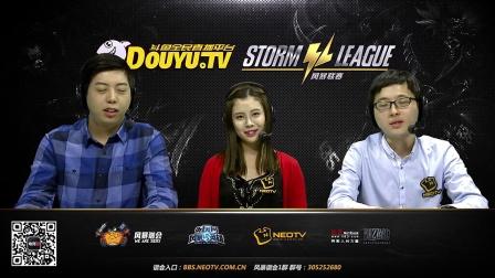 SL斗鱼风暴联赛 0423 胜者组 eStar vs NewBee