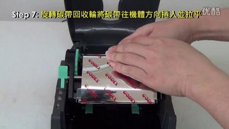 桌上型条码打印机