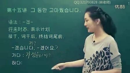 bigbang权志龙【爱你学韩文第15集】综艺mv演唱会