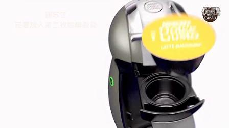 雀巢咖啡Dolce Gusto胶囊咖啡机·依你喜欢的方式制作一杯咖啡