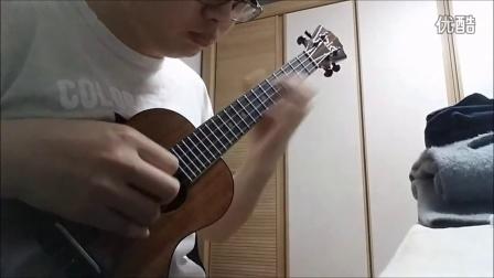 Twilight - Kotaro Oshio (Ukulele Cover.)