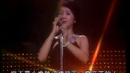 邓丽君 1976香港利演唱会(完整版)