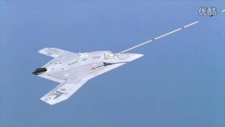 美军X -47B无人机首次完成空中加油