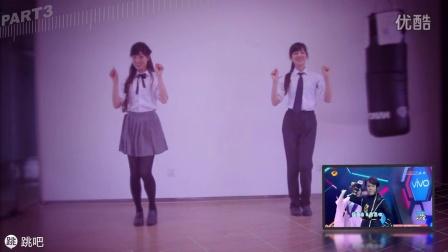 轻轻教师教你跳《感觉自己萌萌哒》 完好舞蹈编舞教育