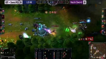 OGN联赛S2冒泡赛LG-IM~VS~NaJin Sword 1