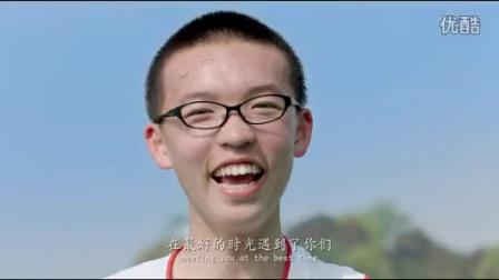温州市绣山中学形象片《遇见绣山》