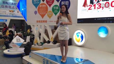 中英日双语主持人雪儿-上海制冷展安易买展台,现场人气爆棚(吴雪虹 发布会晚宴典礼庆典 商演会议展会活动主持