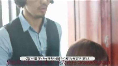 韩国爆红3分钟大波浪发型,居然用的连体丝.