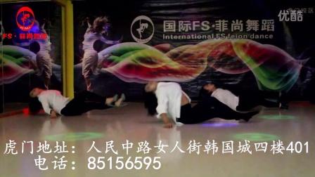 东莞长安国际菲尚舞蹈培训艳秀