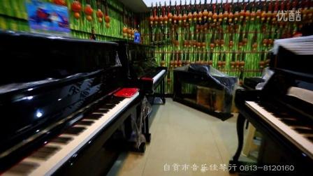 自贡买钢琴首先音乐佳琴行 先租后买免租金 自贡琴行 自贡钢琴 自贡音乐培训