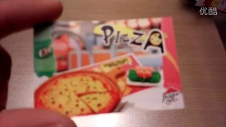 日本食玩系列――披萨套餐
