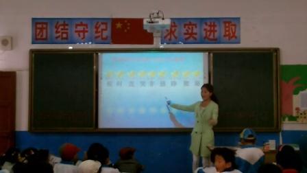 礼县白河镇小学语文人教版一年级下册《15.夏夜多美》