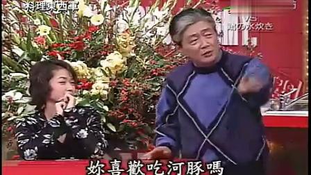 [料理东西军] 鮟鱇鱼锅VS清炖鸡肉锅_标清
