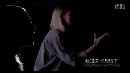【音悦疯字幕】Skylar Grey献唱电影《五十度灰》片尾曲【I Know You】中英字幕MV