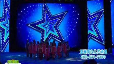 宝安频道《亚洲风宝贝秀》第三十八期