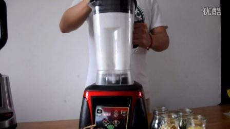 欧麦斯1058破壁料理机 冰糖粉制作  干磨