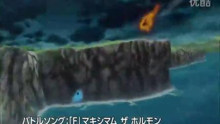 龙珠Z剧场版:复活的『F』CM 蓝发悟空形态曝光 超越赛亚人之神