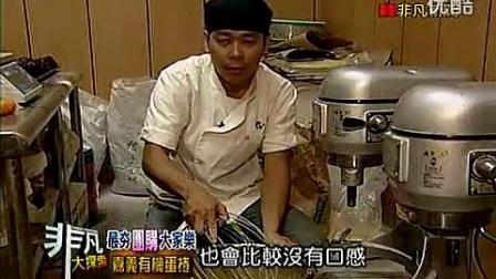最火团购美食-台湾手工蛋卷