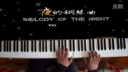 桔梗钢琴演奏--《夜的钢琴曲_tan8.com