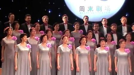 四季花城合唱团《巴黎圣母院的敲钟人》