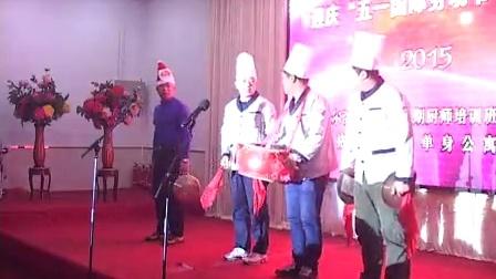 哈尔滨生活段厨师培训班庆五一联欢会