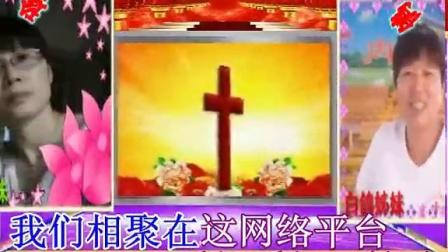 橄榄叶爱的家园主题歌(视频).mp4