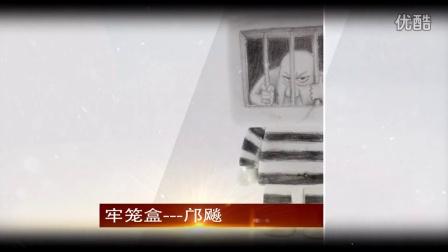 上海大悦城X张小盒.联盒圀跨界艺术展(作品篇)