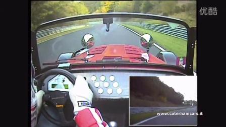 弯道性能完美 Caterham R500 对战 996 GT2 - Nurburgring 纽博格林 7分36秒