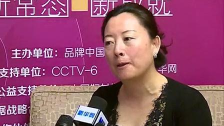 乾泰恒物流董事长徐晓梅
