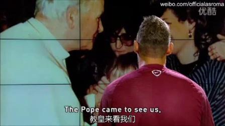 罗马TV:托蒂看图讲故事