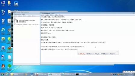 AC4.6 商业版安装教学