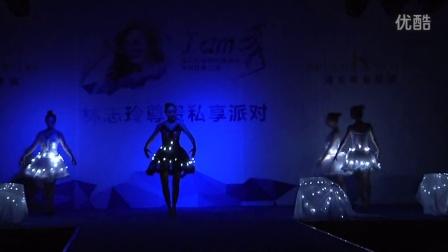 海伦凯勒眼镜 林志玲全国巡演·大庆站