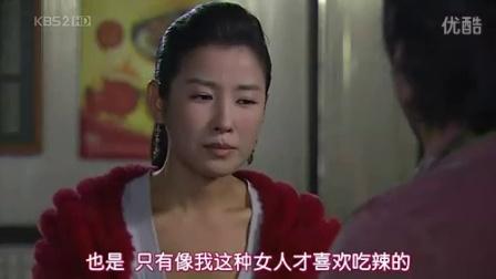 玫瑰色人生21剪辑