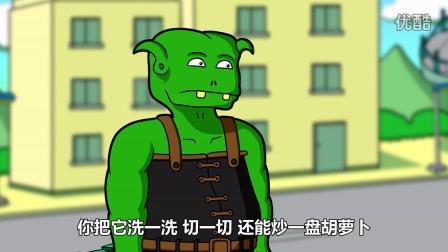 原创动画《外星兄弟》第9集:为征服宇宙而摆地摊