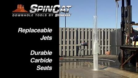 Spincat 石油钻井管线清洗头
