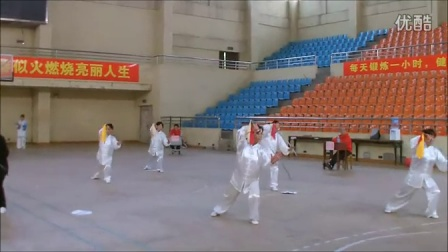 2015年樟树市健道武术服装杯太极拳、械比赛 福城公园太极队 杨式十三刀
