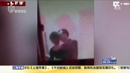 重庆某中学男教师办公室亲吻搂抱女生  已被处分 上海早晨 150429