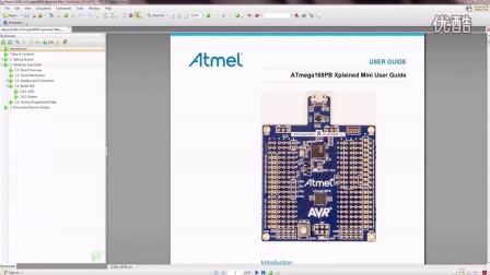 Atmel AVR 设计入门 - 如何配置GPIO